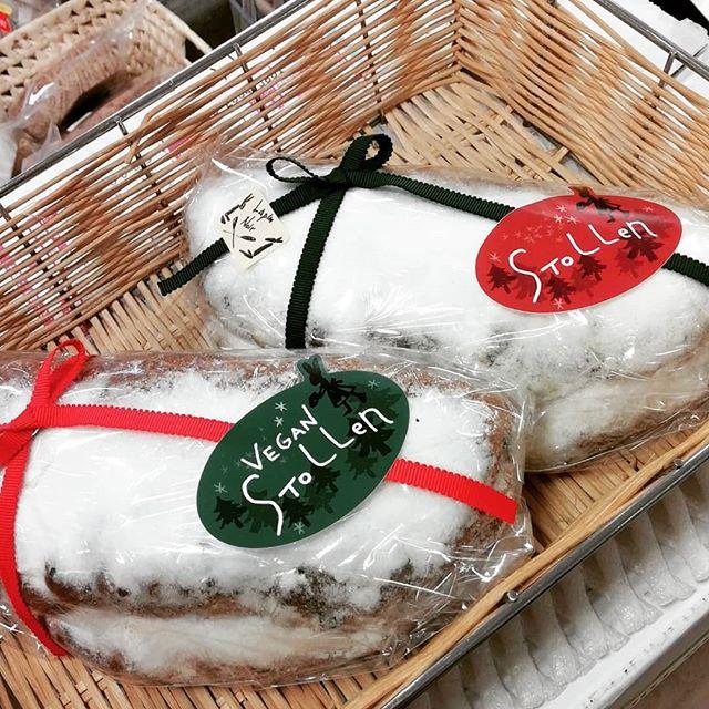 毎年大人気のラパンノワールのシュトーレン!乳・卵・砂糖不使用のヴィーガンタイプもあります。数量限定です!#アンドリーフ #大泉学園 #ゆめりあ #オーガニック #自然食品 #無添加 #andleaf #organic #クリスマス #Xmas #シュトーレン #ヴィーガン #vegan