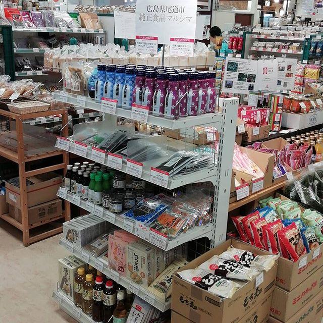 広島県尾道市 純正食品マルシマさんの商品が新しく入荷中です。今なら生醤油、正醤油が20%オフです!#アンドリーフ #大泉学園 #ゆめりあ #オーガニック #自然食品 #無添加 #andleaf #organic # # # # #
